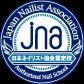 JNA認定校ロゴ
